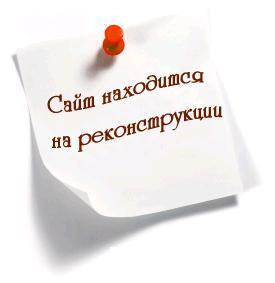 under-constuction-ru